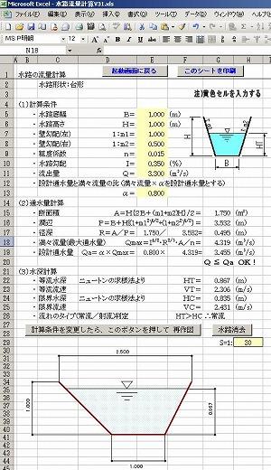 pdf ファイル 圧縮 フリー ソフト